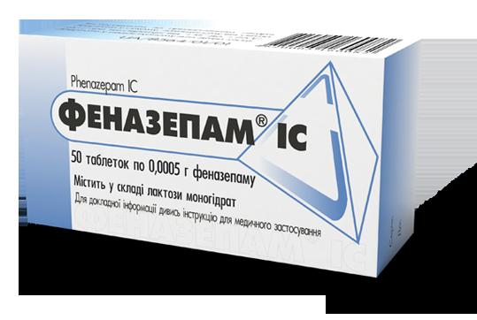 название таблеток от глистов детям