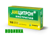 «Amitsitron® extratab»- now in tablets!