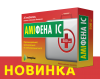 New in the AMI family - Amiphena ІС!